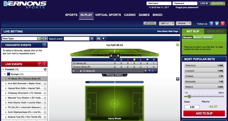 Vernons Features Screenshot