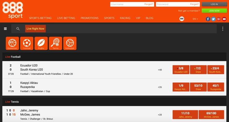 888Sport Features Screenshot