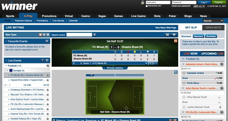 Winner Features Screenshot