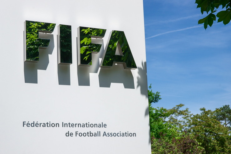 Entrance to the FIFA Headquarters in Switzerland